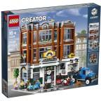 LEGO 10264 Creator - Le Garage du Coin